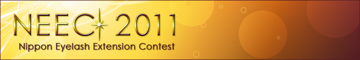 NEEC Nippon Eyelash Extension Contest